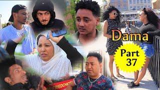 New  Eritrean film Dama (ዳማ ) part  37  Shalom Entertainment 2018
