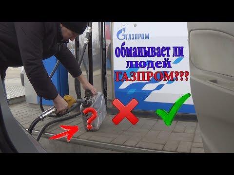 Вопрос: Как безопасно заправляться и перевозить бензин с помощью канистры?