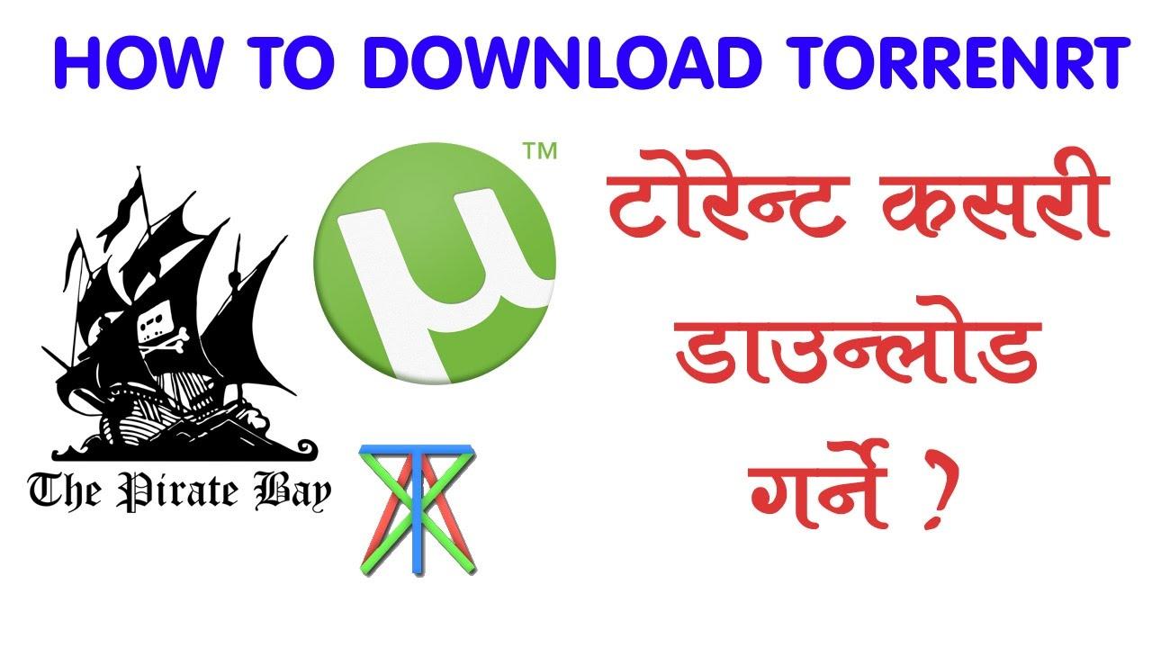 Download from piratebay using tixati youtube.