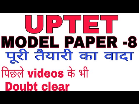 UPTET MODEL PAPER ,SAMPLE PAPER FOR EVS PART-8