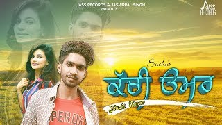 Kachi Umar | (Full Song) |  Sachu | New Punjabi Songs 2019 | Latest Punjabi Songs | Jass Records