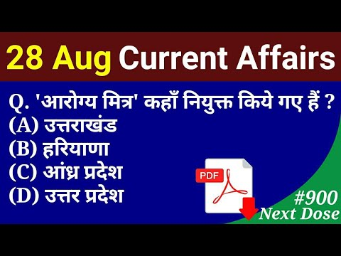 TODAY DATE 28/08/2020 CURRENT AFFAIRS VIDEO AND PDF FILE DOWNLORD