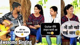 Dil Ko Karaar Aaya  Singing In Front Of Beautiful Girls  Picking Up With Best Flirting  Aabid Khan.