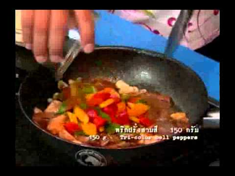 [อร่อยอย่างยิ่ง]พริกฝรั่งผัดตับหมู