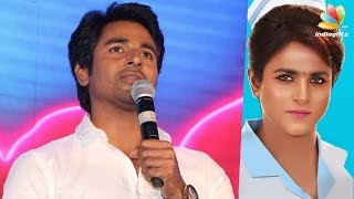 I Rejected Keerthi Suresh Sivakarthikeyan Funny Speech  Remo Tamil Movie First Look, Title Song