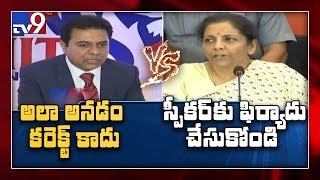 No injustice done to Telangana in Budget allocations : Nirmala