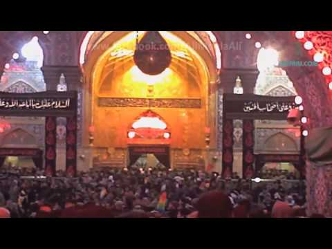 Imam Hussain Shrine Ziyaraat