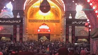 Imam Hussain Shrine Ziyaraat