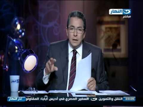 اخر النهار - محمود سعد : لو انا مش عاجبني اغنية (بشرة خير)...