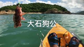 釣魚自由行:- 2-10-2017 早上八點半出航,直航小交椅州,釣狗狗,回程起回昨日的蟹籠。