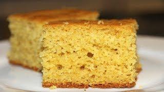 БЕЗ ДРОЖЖЕЙ! Кукурузный хлеб на сковороде. Американская кухня. Очень вкусный!!!