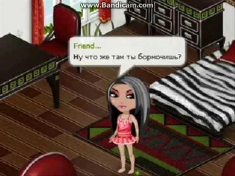 Аватария.Моя любовь леди бабочка/My Love Madame Butterfly 5 серия