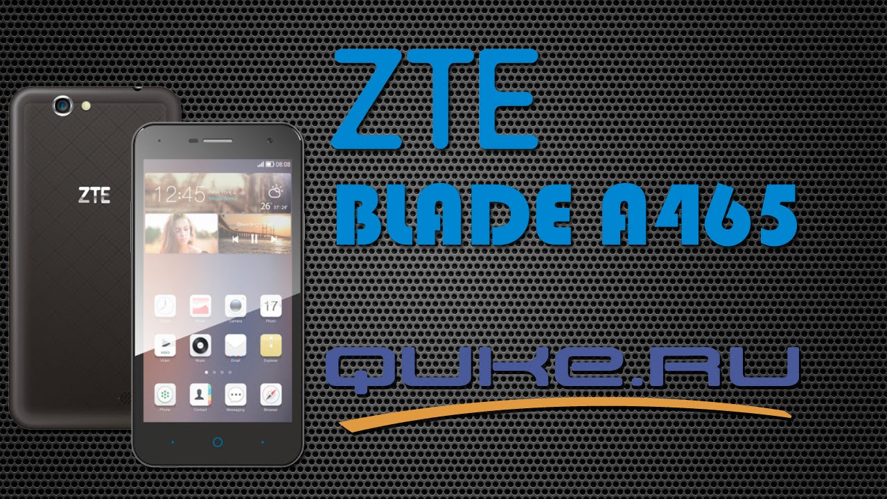 zte blade a465 hour