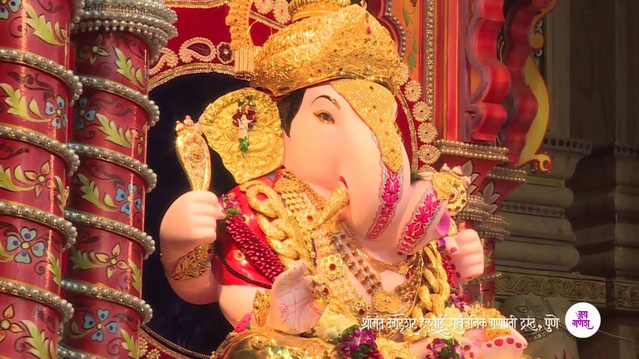 Cute Ganesh Hd Wallpaper Official Video Of Ganesh Pujan 2015 At Dagdusheth Ganpati