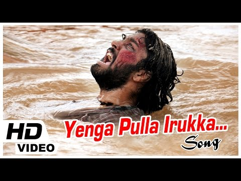 Kayal Tamil Movie - Yenga Pulla Irukka Song Video | Kayal Tsunami Scene