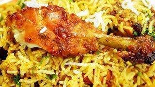 Lucknowi Chicken Biryani Fry Recipe | चिकन बिरयानी फ्राई | Easy Cook with Food Junction
