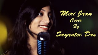 Meri Jaan Mujhe Jaan Na Kaho: A tribute to Geeta Dutt : Cover by Sayantee Das