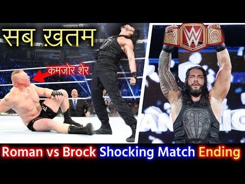 Roman Reigns vs Brock Lesnar Summerslam 19th August 2018 Shocking Ending - Roman Reigns Winning WWE thumbnail