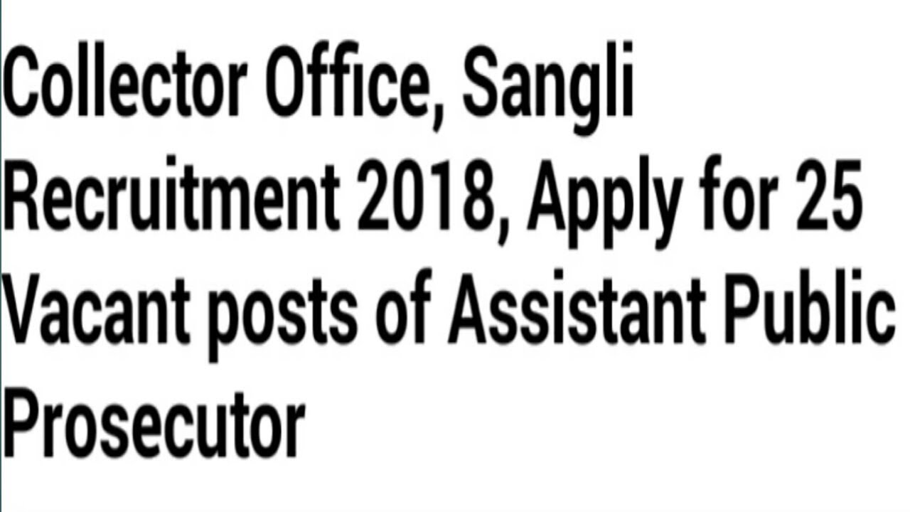 Collector Office, Sangli Maharashtra Recruitment 2018