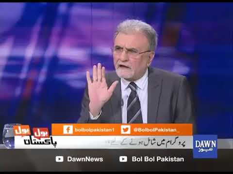 Bol Bol Pakistan - 02 April, 2018 - Dawn News