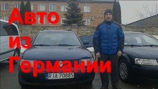 Машины из Германии в Украине, б/у автомобили 2017