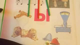 Учимся читать без слез.  19. Обучение грамоте для дошкольников. Профилактика дисграфии, дислексии