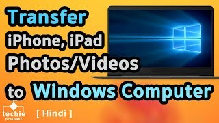 Video How to Transfer iPhone/iPad Photos and Videos to Windows Computer. HINDI download MP3, 3GP, MP4, WEBM, AVI, FLV Oktober 2018