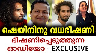 Issues Between Actor Shane Nigam and Joby George | ഷെയിൻ നിഗം | Malayalam News | Sunitha Devadas