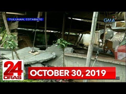 24 Oras Express: October 30, 2019 [HD]