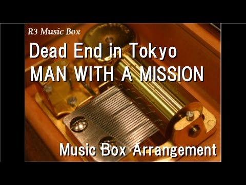 Dead End in Tokyo/MAN WITH A MISSION [Music Box]