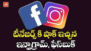 Instagram Bans Celebrity Ads on Diet and Cosmetic Surgery Posts | Social Media | Facebook | YOYO TV