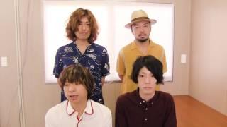 尾崎世界観による小説『佑介』、シングル『鬼』、そしてニューアルバム...