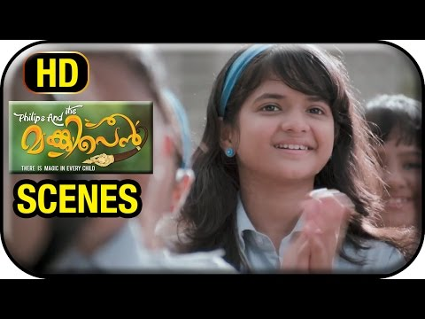 Philips and the Monkey Pen Malayalam Movie | Scenes | Sanoop gets Award | Jayasurya