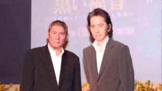 俳優の田村正和(70)とタレントのビートたけし(66)が9日、都内...