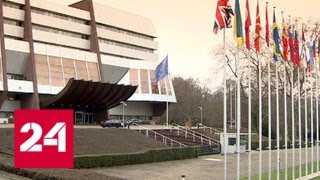 Летняя сессия: ПАСЕ может снять санкции с российской делегации - Россия 24