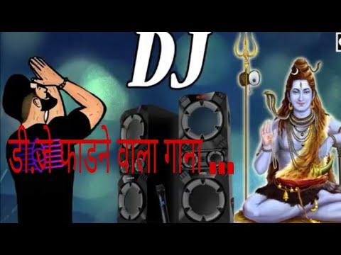 Full Download] Latest Mahakal Songs 2019 Mahakal Boy