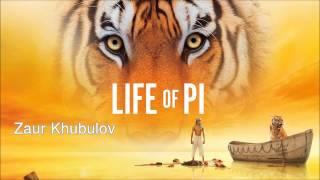 Жизнь Пи (Life Of Pi) Эмоции от фильма