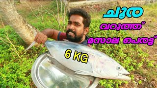 Delicious Gaint Tuna Fish Fry Masala | My Village Fish Recipe | Village Cooking | Fish Cutting