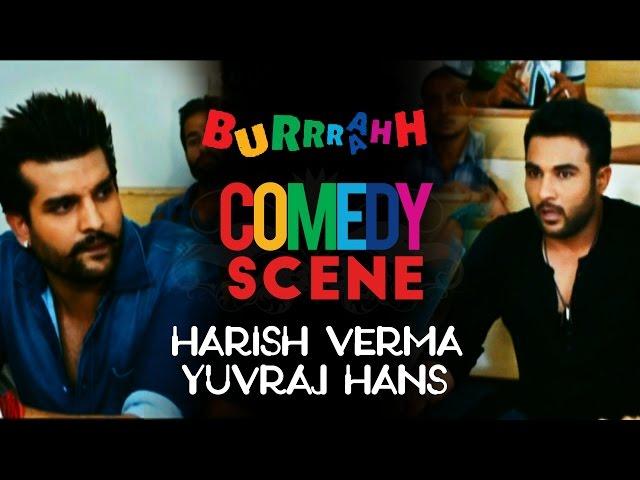 Burrraahh Comedy Scene - Harish Verma & Yuvraj Hans