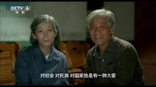 【足迹——银幕上的新中国故事】第十九集:于谦讲述新中国电影对人民教师的歌颂