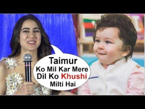 Sara Ali Khan's CUTE Reaction On Brother Taimur Ali Khan At Kedarnath Movie Promotion