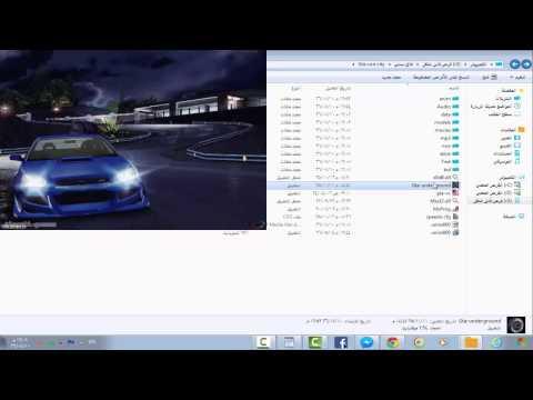 تحميل لعبة gta vice city نسخة عربية رائعة للكمبيوتر