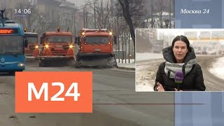 Смотреть видео В Москве действует экстренное предупреждение из-за непогоды - Москва 24 онлайн