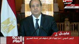السيسي عن حادث المنيا: داعش يستهدف تفكيك وحدة المصريين (فيديو)