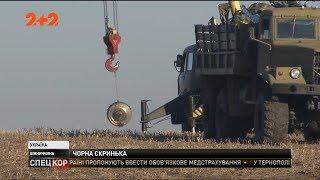 Знайшли чорну скриньку з українського винищувача Су-27, який розбився на Вінниччині