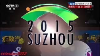 Лучшие моменты World Table Tennis Championships 2015(Настольный теннис. Чемпионат мира 2015. Suzhou, CHN. Больше потрясающих видео здесь- https://vk.com/ittf_hd_shop Интересует..., 2015-11-07T12:34:59.000Z)