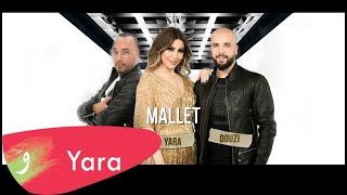 Yara & Douzi & Dj Youcef - Mallet [Official Music Video] / يارا ودوزي ودج يوسف - مليت