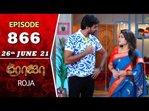 ROJA Serial   Episode 866   26th June 2021   Priyanka   Sibbu Suryan   Saregama TV Shows Tamil