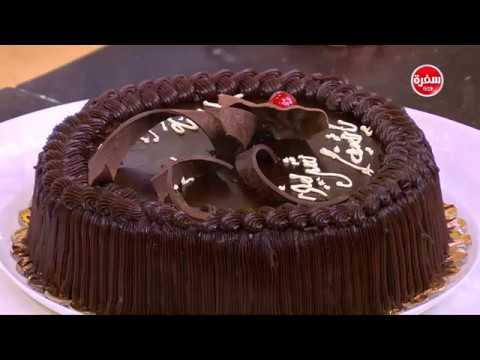 سي بي سفرة تحتفل بعيد ميلاد الشيف شربيني علي الهواء : الشيف شربيني