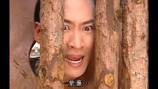 《還珠格格3 MY FAIR PRINCESS III》 第12集(黃奕,古巨基,馬伊琍,周杰,黃曉明)